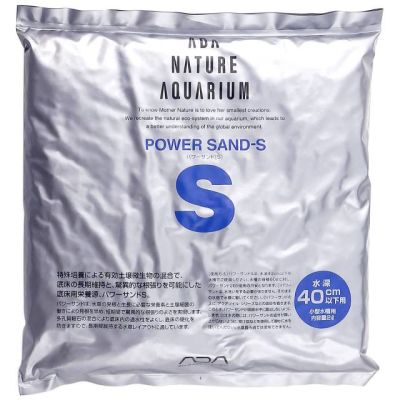 POWER SAND L 2LT